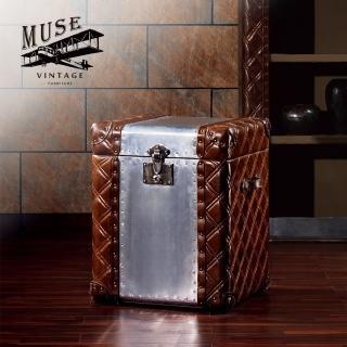 【MUSE】Dwight德維特復古工業風鋁質牛皮收藏箱(牛皮收藏箱)