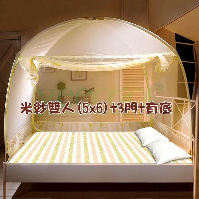 【Yeecool】蒙古包帳篷式*3門超高穿桿組裝式*米紗蚊帳(5x6呎雙人床/有網底)/