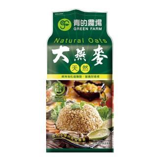 【青的農場】天然大燕麥(1.5kg)
