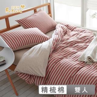 【Betrise裸睡主意】雙人純棉針織四件式被套床包組(草莓甜心)