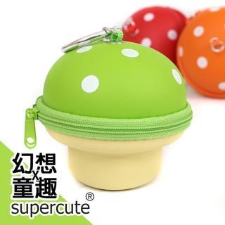 【supercute】蘑菇鑰匙零錢包/鑰匙包/奶嘴收納包/零錢包/耳機收納包(綠)