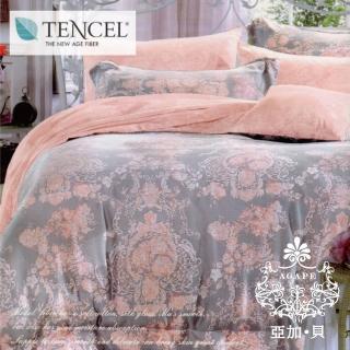 【AGAPE 亞加.貝】《薩琳娜》標準雙人 5x6.2尺 100%高級純天絲四件式兩用被床包組(獨家花色)