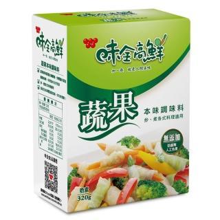【味全高鮮】蔬果本味調味料(320g/盒)