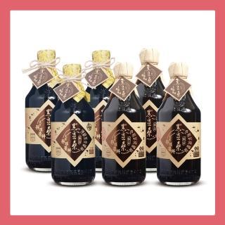【雙12限定-黑豆桑】缸黑好料買3送3-6瓶組(缸底醬油x3+黑金醬油x3)