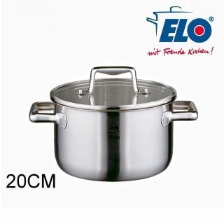 【德國ELO】Multilayer 不鏽鋼雙耳湯鍋(20CM)