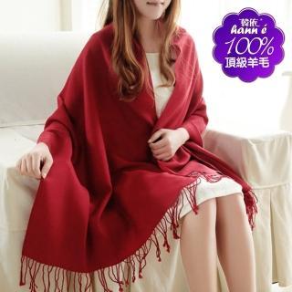 【韓依 HANN.E】100%純羊毛披肩圍巾(頂級馬卡龍色斜紋時尚酒紅色WY390RA-1)