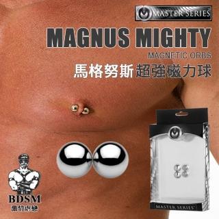【美國 MASTER SERIES】馬格努斯超強磁力球 強力磁鐵夾吸體驗(美國進口 精美盒裝)