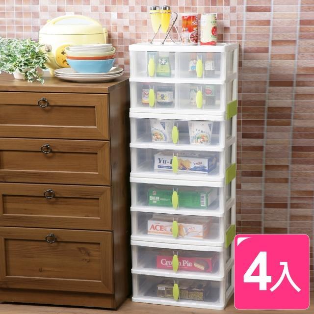 【真心良品】綠野仙蹤6+4抽組合收納櫃(4入)
