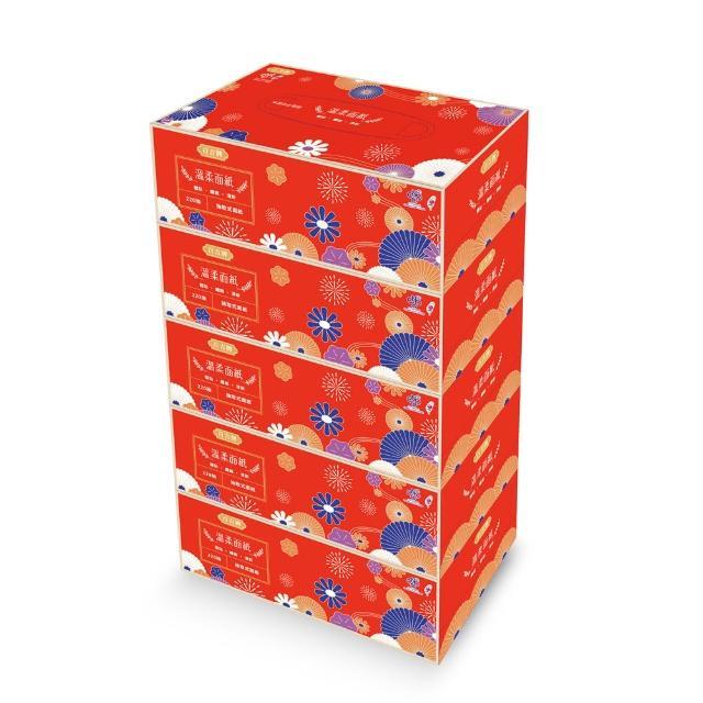 【百吉牌】盒裝面紙220抽*5盒/串/