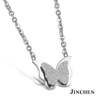 【JINCHEN】316L鈦鋼項鍊單條價TAC-888銀色(蝴蝶項鍊/韓系女孩/優雅大方)