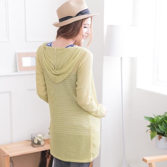 【衣心衣意中大尺碼】玉米針織長版連帽外套(黑-芥末黃A3567)