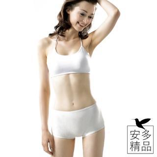 【安多精品】棉感-經典平口免洗褲