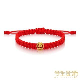 【今生金飾】平安(彌月手環商品)/
