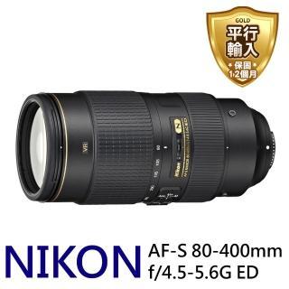 【Nikon】AF-S 80-400mm f/4.5-5.6G ED VR(平輸)