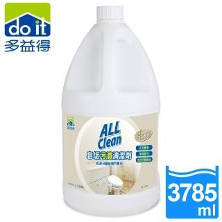 【多益得】All Clean皂垢污漬清潔劑(3785ml)