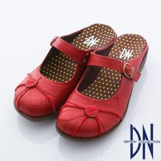 【DN】養身氣墊 全真皮優雅舒適楔型拖鞋(紅)