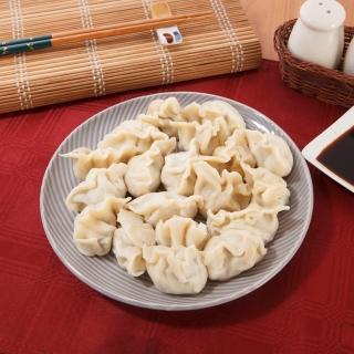 【豐郁軒】手工水餃*8包(豬肉/韭菜/麻辣/豬肉玉米)
