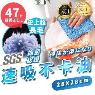 【一丁目電販】Absorbent瞬吸萬用巾-史上最便宜47件組
