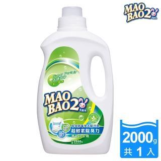 【毛寶兔】超酵素制臭抗菌防霉洗衣精(2000g)