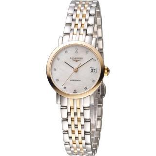 【LONGINES】浪琴優雅系列真鑽機械腕錶(L43095877)