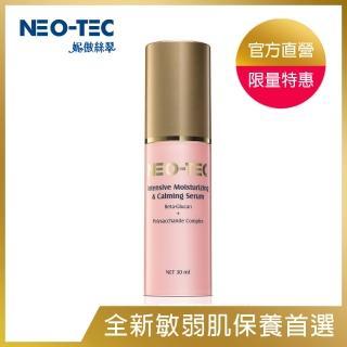 【NEO-TEC妮傲絲翠】葡聚醣深層保濕修復精華液30ml
