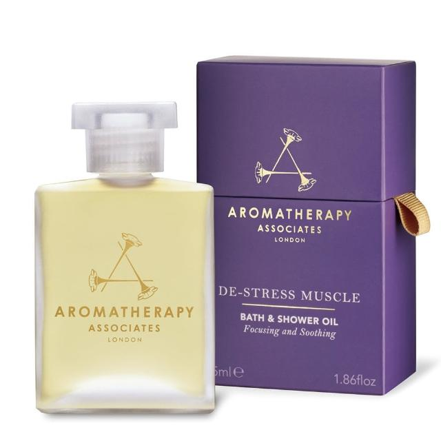 【AA】舒爽怡神沐浴油 55ml(Aromatherapy Associates)