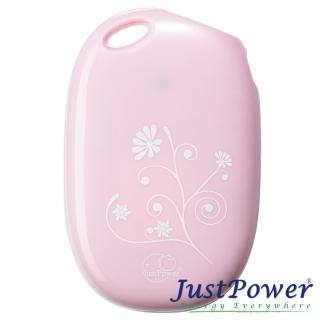 【Just Power】電子暖暖包 / 暖暖蛋