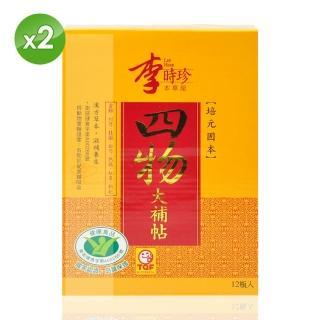 【李時珍】四物大補帖50mlx12瓶/盒(2盒共24瓶)