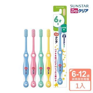 【日本SUNSTAR三詩達】巧虎兒童牙刷1支(小學生牙刷6-12歲)