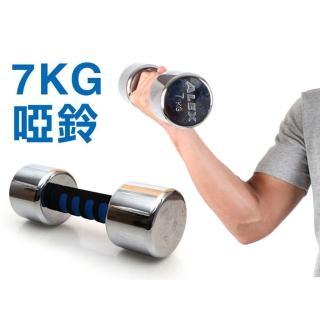 【ALEX】7KG 新型電鍍啞鈴-健身 有氧 重訓 依賣場