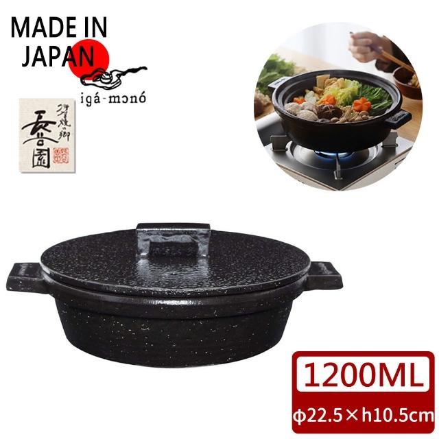 【日本長谷園伊賀燒】小酒館珍味陶鍋(黑色)