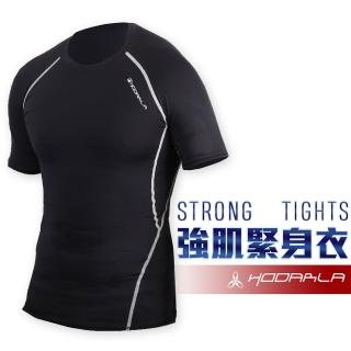【HODARLA】肌動男短袖運動緊身衣-台灣製 T恤 圓領 短T 籃球 慢跑 健身(黑灰)