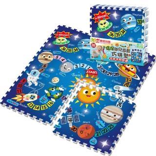【LOG 樂格】環保遊戲巧拼地墊2cm -超值任選4組 共16片
