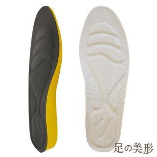 【足的美形】4D立體增高鞋墊2.5CM(2雙)