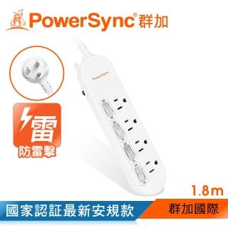 【群加 PowerSync】防雷擊四開四插延長線 / 1.8M(PWS-EEA4418)