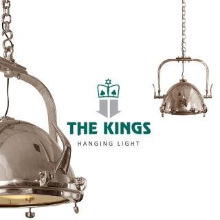 【THE KINGS】Atlantis亞特蘭提斯號復古工業吊燈
