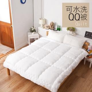 【破盤出清 戀家小舖】台灣製可水洗QQ冬被 雙人尺寸(限量30組)