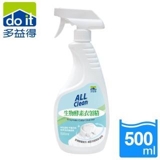 【多益得】All Clean衣領精500ml(無添加香精)
