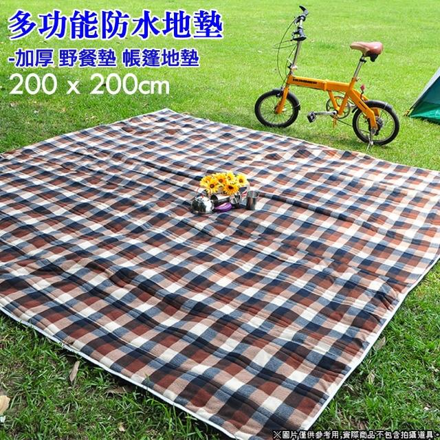 【DIBOTE 迪伯特】豪華舒絨防水野餐露營墊(200X200)產品介紹