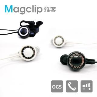 【TOPlay聽不累】MagClip磁附式-雅客系列-精品通話耳機(WT0x-共四款)