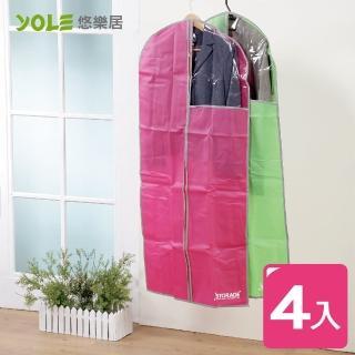 【YOLE悠樂居】130x60cm長版衣物防塵套(4入組)