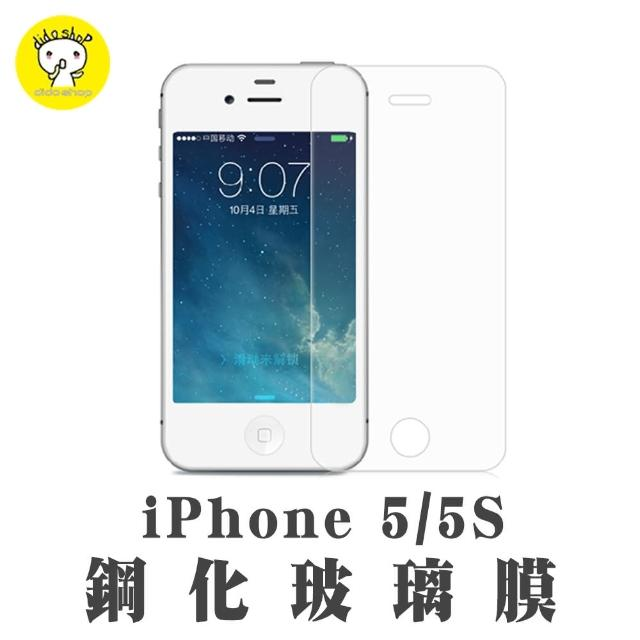 【dido shop】蘋果Apple i Phone 5/5S 鋼化玻璃膜(PC027-6)