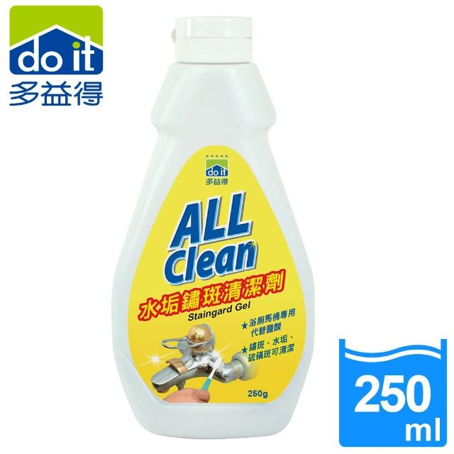 【多益得】水垢鏽斑清潔劑250g(浴室清潔)/