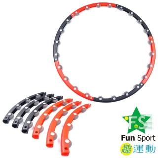 【Fun Sport】腰線搖搖-可拆式按摩Q球呼拉圈(呼拉圈)