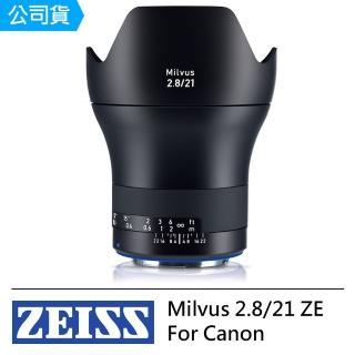 【ZEISS 蔡司】Milvus 2.8/21 ZE For Canon(公司貨)