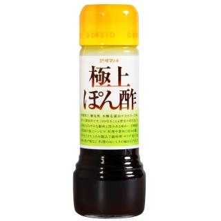 【Tamanoi】極上柑橘醋(185ml)
