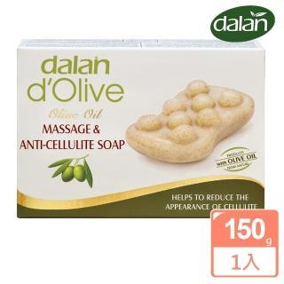 【土耳其dalan】頂級植粹按摩纖體皂(150g)