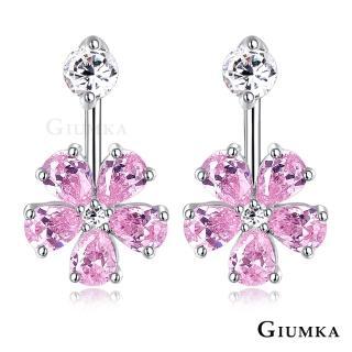 【GIUMKA】花樣年華耳針式耳環  精鍍正白K    甜美淑女款 MF5030-2(粉)