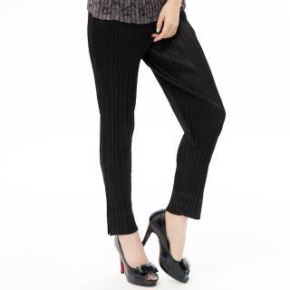 【羽生摺衣】簡單俏麗-配色開岔輕薄壓褶九分褲(共三色)
