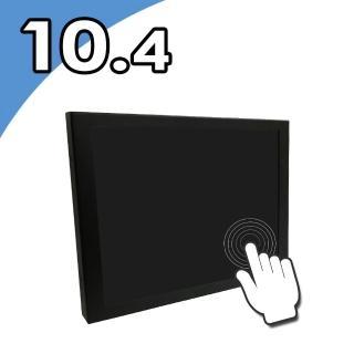 【Nextech】M系列 10.4吋 電阻式觸控螢幕(電阻 單點)